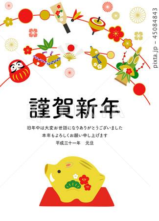 亥年 年賀状テンプレート(文字つき) 45084843