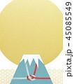 富士山 和柄 ご来光のイラスト 45085549