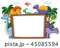恐竜 ベクタ ベクターのイラスト 45085594