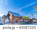 穂高駅 駅 駅舎の写真 45087205