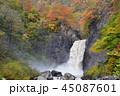 苗名滝 秋 紅葉の写真 45087601