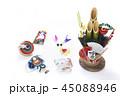 猪 亥年 正月の写真 45088946