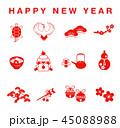 お正月 アイコン 年賀のイラスト 45088988