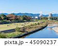 公園 河川敷 浅川の写真 45090237