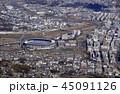 川崎富士見球技場 45091126