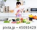 主婦 キッチン 食材の写真 45093429