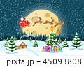 クリスマス 住宅 住居のイラスト 45093808
