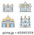 回教寺院 イスラム教寺院 モスクのイラスト 45095359
