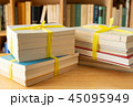断捨離 本 書籍 処分 引越し 遺品整理 蔵書 本棚 45095949