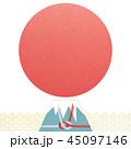 富士山 日の出 背景のイラスト 45097146