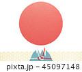 和-背景-富士山-日の出-和風-和柄-正月-年賀-水引 45097148
