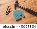 工具 45098364