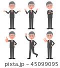 ビジネスマン セット 表情のイラスト 45099095