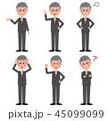 ビジネスマン セット 表情のイラスト 45099099