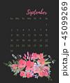 カレンダー 暦 フローラルのイラスト 45099269