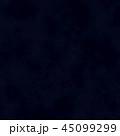 宇宙, 星空の背景 45099299