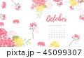 カレンダー 暦 フローラルのイラスト 45099307