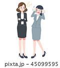 ビジネス 女性 ビジネスウーマンのイラスト 45099595