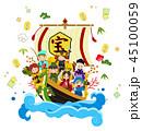 宝船と七福神 45100059