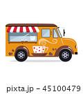 トラック コーヒー 貨車のイラスト 45100479