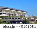 日産スタジアム西ゲート 45101031