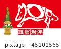 2019年賀状亥年筆文字赤色背景横位置 45101565