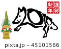 年賀状 年賀 亥のイラスト 45101566