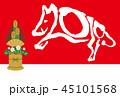 2019年賀状亥年筆文字赤色背景横位置 45101568
