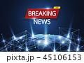 ニュース お知らせ 知らせのイラスト 45106153