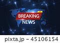 ニュース お知らせ 知らせのイラスト 45106154