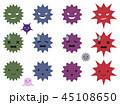 ウイルス 菌 キャラクターのイラスト 45108650