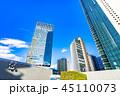 名古屋 ビル ビル群の写真 45110073