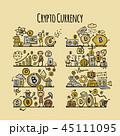 貨幣 ビットコイン 仮想通貨のイラスト 45111095