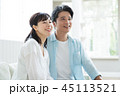 夫婦 リビング 笑顔の写真 45113521