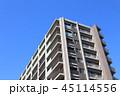 マンション 住宅 建物の写真 45114556