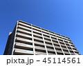 マンション 住宅 建物の写真 45114561