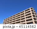マンション 住宅 建物の写真 45114562