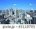 大阪 梅田 都会の写真 45119705