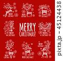 クリスマス しか シカのイラスト 45124438