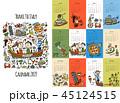 年 年間 カレンダーのイラスト 45124515