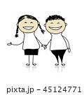人々 人物 人のイラスト 45124771