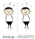ベクトル 少年 男の子のイラスト 45124772