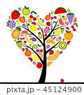 くだもの フルーツ 実のイラスト 45124900