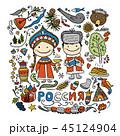 シンボル 象徴 ロシアのイラスト 45124904