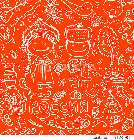 Travel to Russia. Seamless pattern for your design 45124907