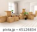 移住 転勤 BOXのイラスト 45126834