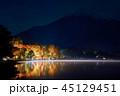 山中湖 紅葉まつり 紅葉の写真 45129451