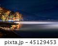 山中湖 紅葉まつり 紅葉の写真 45129453