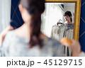 服選び 女性 鏡 45129715