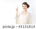 人物 女性 アジア人の写真 45131614